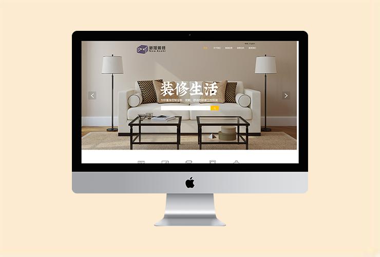 多伦多网页设计